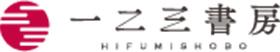 ヒラタ産業の主な取引企業・団体ロゴ_m